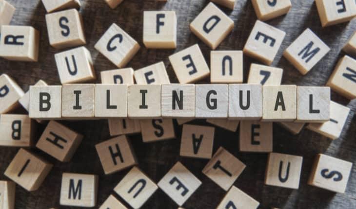 impairment of language acquisition